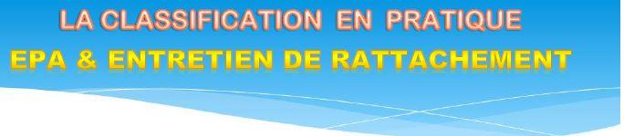 La classification en pratique -EPA & Rattachement
